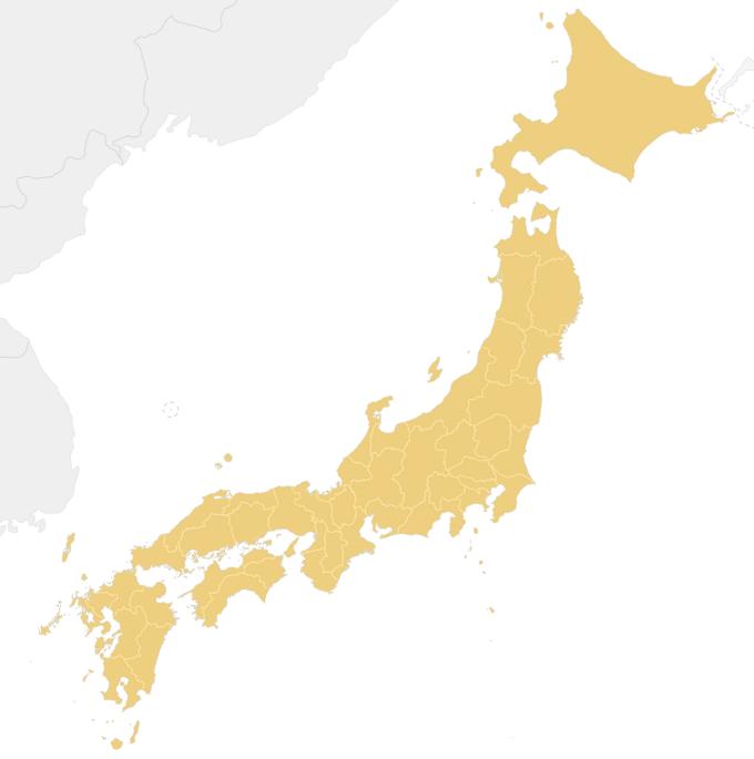 Site de rencontre japan